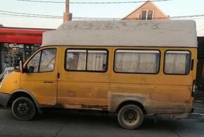 Жители станицы под Краснодаром жалуются на гнилые маршрутки
