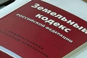 Знает ли Виталий Мазнинов о земельном беспределе в Туапсинском районе?