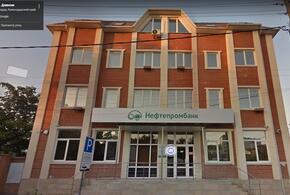 Еще один банк прекратил деятельность в Краснодаре