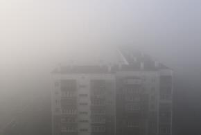 Краснодарцам обещают туман и переменчивый ветер