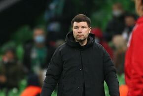 Мурад Мусаев покидает пост главного тренера ФК «Краснодар»