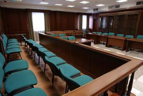 Присяжные оправдали жителя Кубани, обвиняемого в убийстве