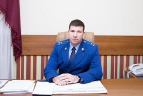 Прокурор Геленджика покидает пост