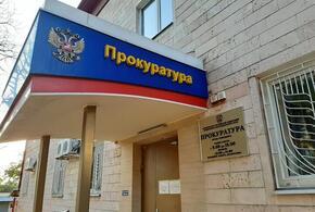 Руководители Геленджика теряют своих замов, а в Краснодаре затопило школу: ТОП-5 за 10 апреля