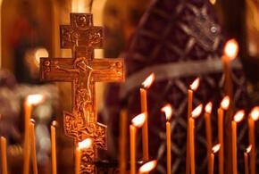Сегодня у православных верующих Родительская суббота