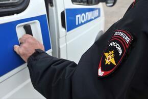 В Краснодаре мошенник выманил 50 тысяч рублей у незадачливой мамаши