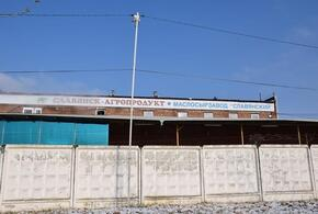 В Краснодарском крае маслосырзаводу запретили выпускать молочную продукцию