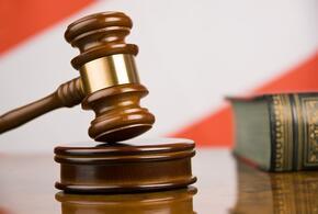 За хранение наркотиков житель Краснодарского края ответит в суде