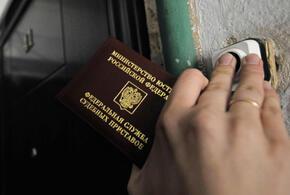 Житель кубанской станицы хотел продать квартиру, которая под арестом