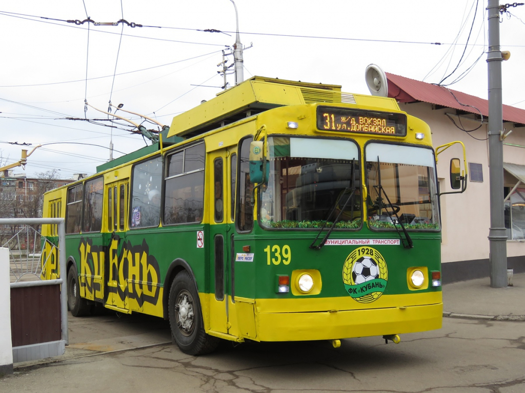 trolleybus-kuban.jpg