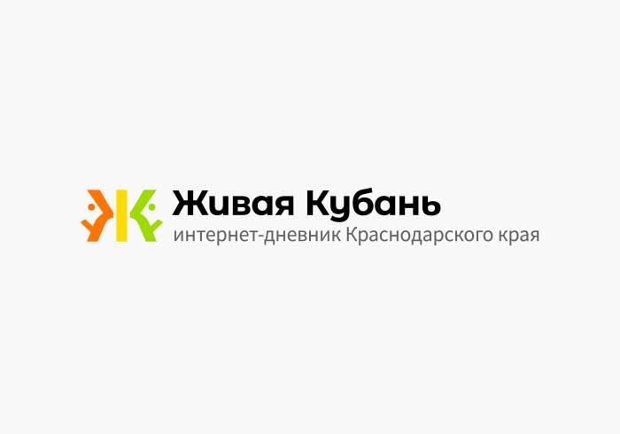 Ливневые дожди и ураганный ветер прогнозируют в Краснодаре